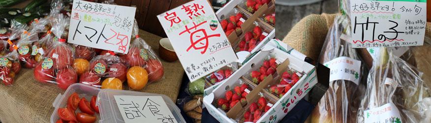 大好評です!完熟トマト。